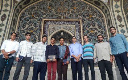 برگزاری سفر زیارتی مشهد مقدس