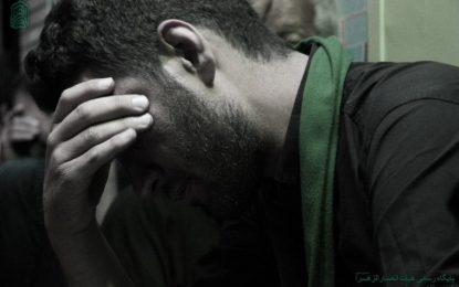 شب نهم محرم الحرام [۱۳۹۶-۱۴۳۹]