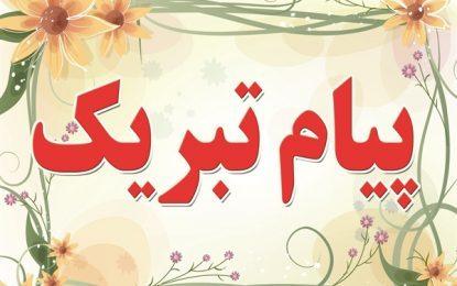 تبریک تولد فرزند؛ جناب آقای مجتبی کمالیان